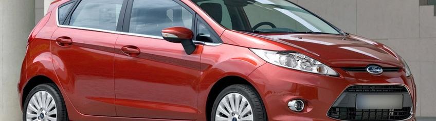 Ремонт Ford Fiesta 6 в Саратове