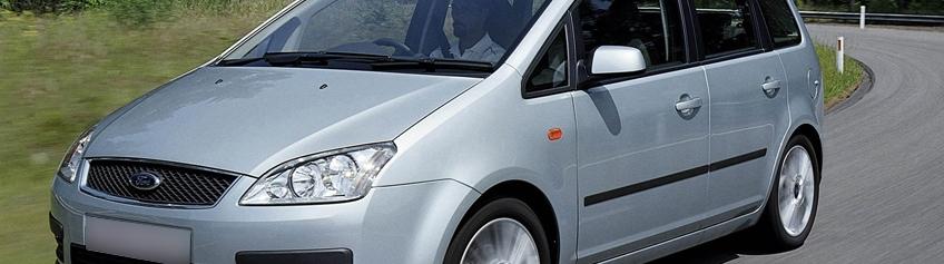 Ремонт Ford Focus C-Max в Саратове