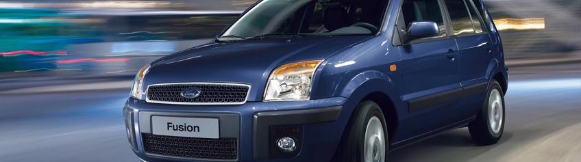Ремонт Ford Fusion в Саратове