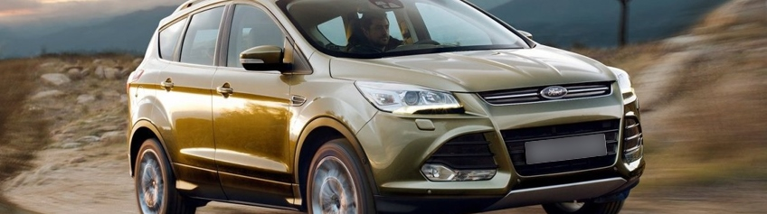 Ремонт Ford Kuga 2 в Саратове