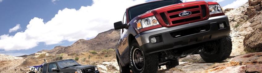 Ремонт Ford Ranger 1 в Саратове
